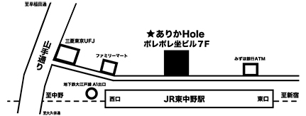 arikahole-s.jpg