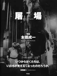 tobahyoshi_scan.jpg