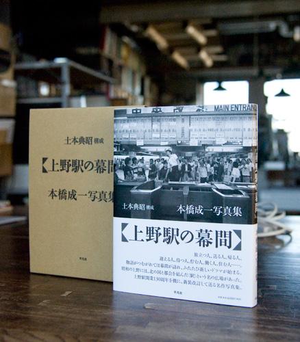 ueno_book.jpg